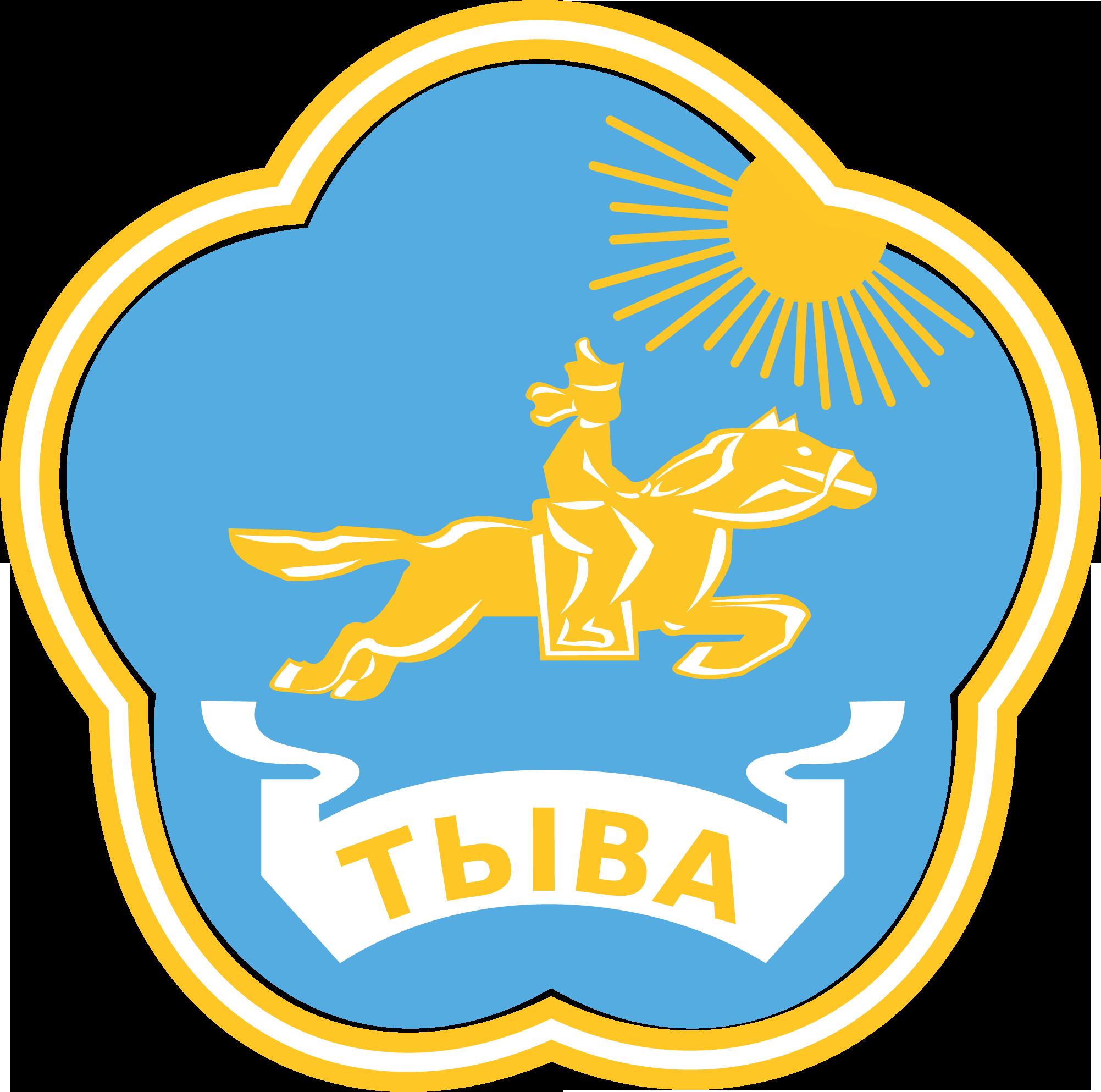 Министерство труда и социальной политики Республики Тыва