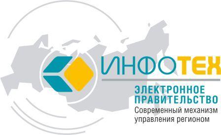logo-infotex
