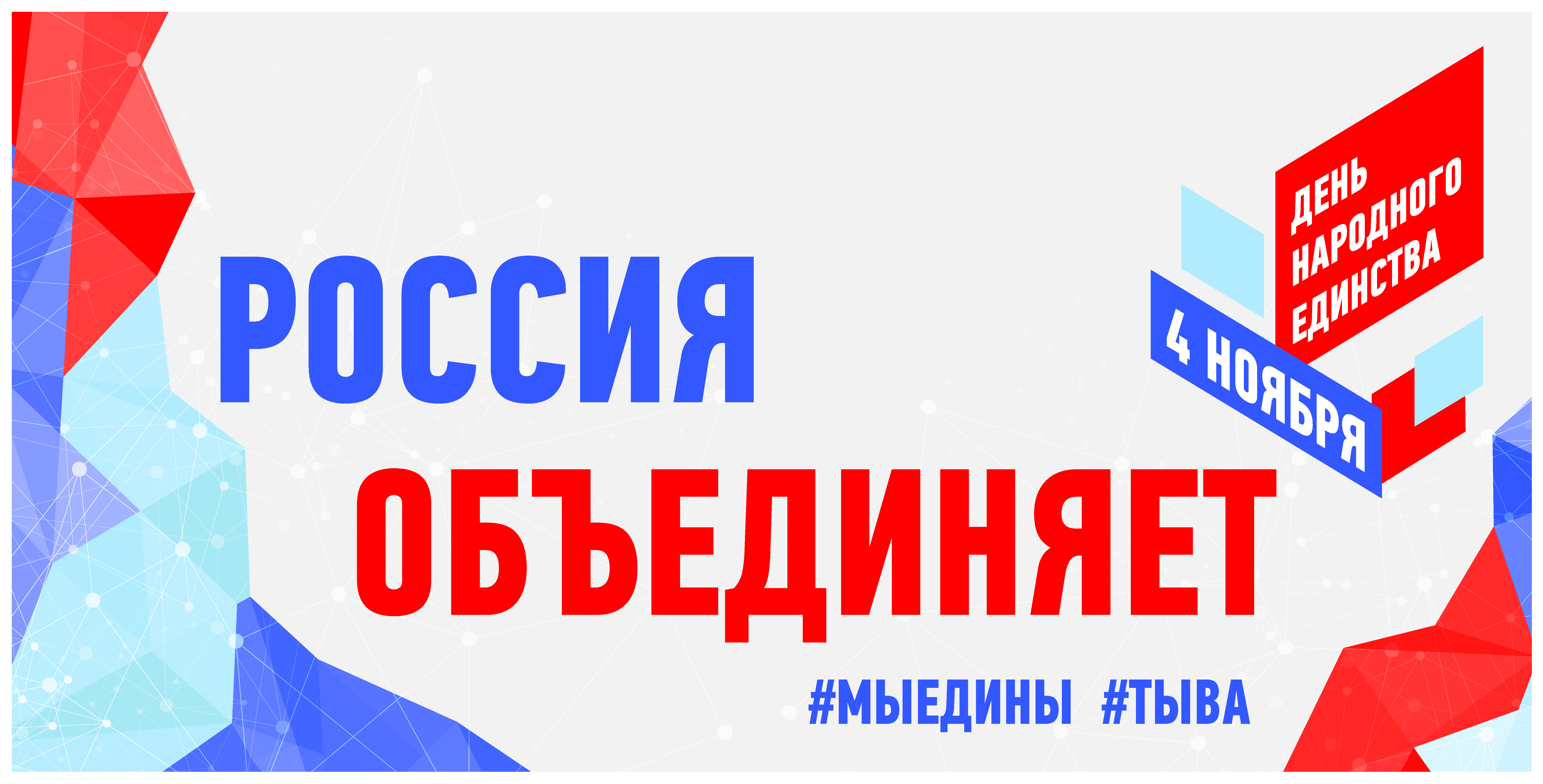 Одноклассники - Вход без пароля и логина