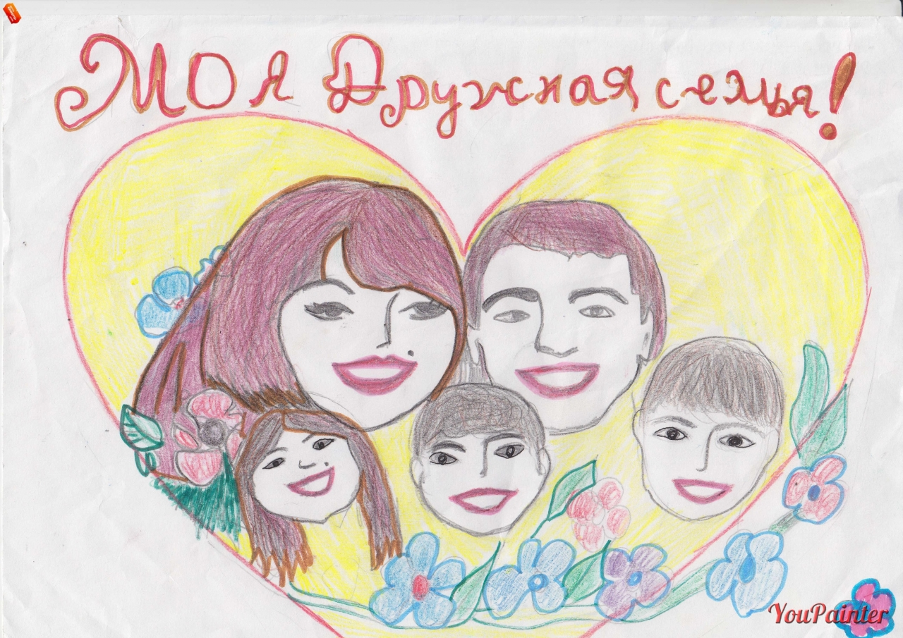 открытки на день семьи карандашом шуб